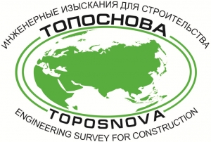 Работа в Топоснова