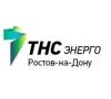 Работа в ТНС энерго Ростов-на-Дону