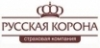 """Работа в СК """"РУССКАЯ КОРОНА"""""""