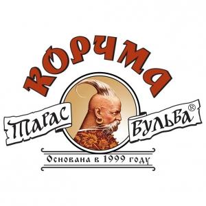 Вакансия в Корчма Тарас Бульба в Москве