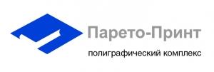 Вакансия в Издательско-полиграфический комплекс Парето-Принт в Твери