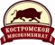 Работа в Костромской мясокомбинат