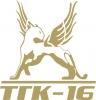 Работа в ТГК-16