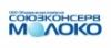 Работа в Союзконсервмолоко