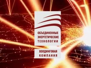 Вакансия в Холдинг Объединенные энергетические технологии (ОЭнТ) в Москве