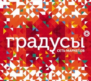 Вакансия в ГРАДУСЫ всего мира в Санкт-Петербурге