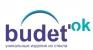 Работа в BUDET-OK