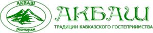 Работа в Акбаш