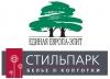 Вакансия в «Единая Европа-Элит» и сеть магазинов «СТИЛЬПАРК» в Сосновоборске