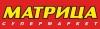 """Вакансия в сфере безопасности, в службах охраны в Сеть супермаркетов """"Матрица"""" в Ишибае"""