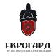 """Работа в """"Охранная организация """"ЕВРОГАРД"""""""