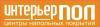 """Работа в Центры напольных покрытий """"ИнтерьерПол"""""""