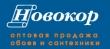Работа в Новокор