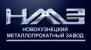 Работа в Новокузнецкий Металлопрокатный Завод