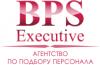 Работа в BPS Executive