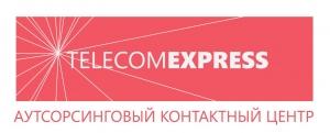 Работа в Телеком-Экспресс