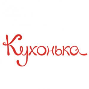 Вакансия в Кухонька в Нефтеюганске