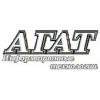 Работа в А.Г.А.Т. (АГАТ)
