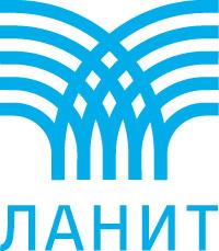 Логотип компании ЛАНИТ