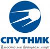Работа в Спутник