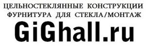 Работа в Торговая компания Гигхолл