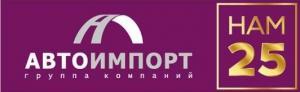 Вакансия в ГК Автоимпорт в Рязани