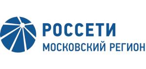 """Вакансия в сфере добычи сырья в Московская объединенная электросетевая компания"""" в Черноголовке"""