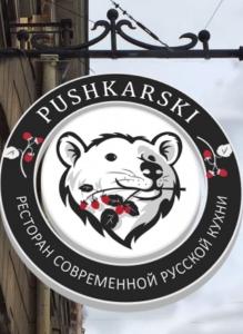 Работа в Павел Шпилевой-Шатский и партнеры