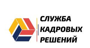 Вакансия в Глобал Ресурс Групп в Москве