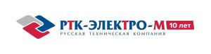 Работа в РТК-ЭЛЕКТРО-М