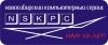 Работа в Новосибирский Компьютерный Сервис NSKPC