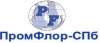 Работа в ПромФлор-СПб