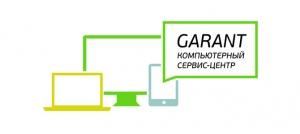 Работа в Гарант - Компьютерный Сервис-Центр