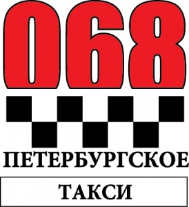Вакансия в Петербургское такси 068 в Санкт-Петербурге