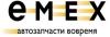"""Работа в """"АВТОлогистика"""" EMEX Group"""