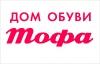 """Вакансия в """"Дом обуви """"Тофа"""" в Москве"""