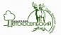 """Работа в Санаторий """"Детскосельский"""" ПАРК ФИНСКОЙ ХОДЬБЫ"""