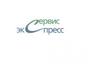 Вакансия в Экспресс Сервис в Москве