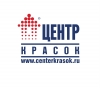 Вакансия в СтройТерминал Центр Красок в Московской области
