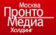 Работа в Пронто-Владивосток