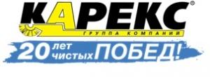 Вакансия в Карекс-Центр в Северодвинске