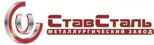 Вакансия в СтавСталь в Пятигорске