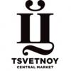 Вакансия в ООО«Цветной Централ Маркет» в Москве