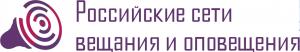 Работа в «РОССИЙСКИЕ СЕТИ ВЕЩАНИЯ И ОПОВЕЩЕНИЯ»