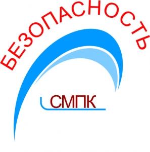 Вакансия в Безопасность-СМПК в Москве