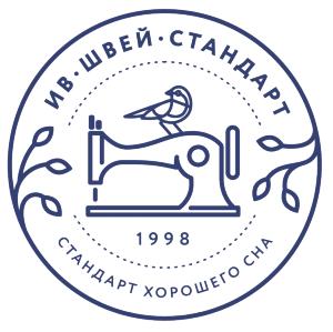 Вакансия в Ившвейстандарт в Иваново