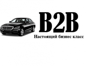 Вакансия в B2B в Ногинске