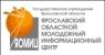 Работа в Ярославский областной молодежный информационный  центр