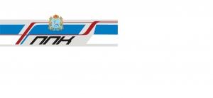 Работа в Самарская пригородная пассажирская компания