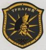 """Работа в Частная охранная организация """"Триарий"""""""